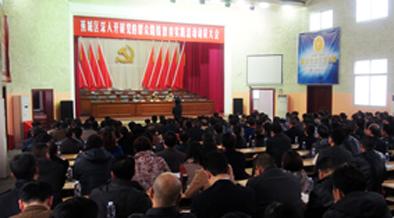 蕉城召开党的群众路线教育实践活动动员大会