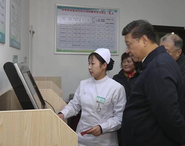 习近平:没有全民健康,就没有全面小康