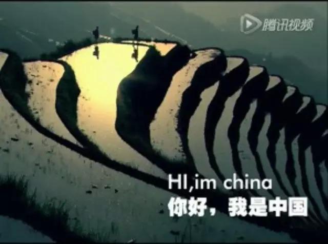 中国贺岁大片:《hi,im china》(你好,我是中国。)