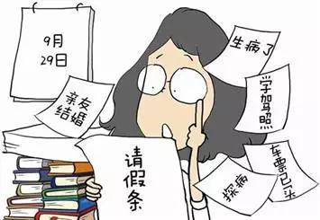 """炸锅!学生因外婆病重欲请假,老师竟让其""""将生死置之度"""
