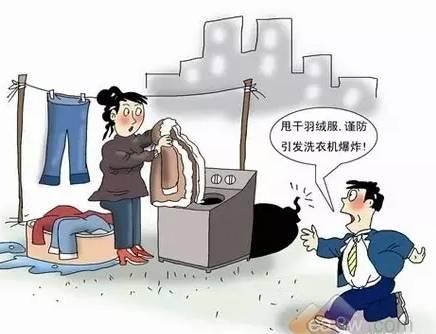 宁德人注意!冬天这种衣服别放洗衣机,已发生多起爆炸!