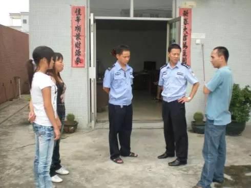 """好故事•海上枫桥丨农保卡同名同姓,闹""""乌龙""""警法齐心"""