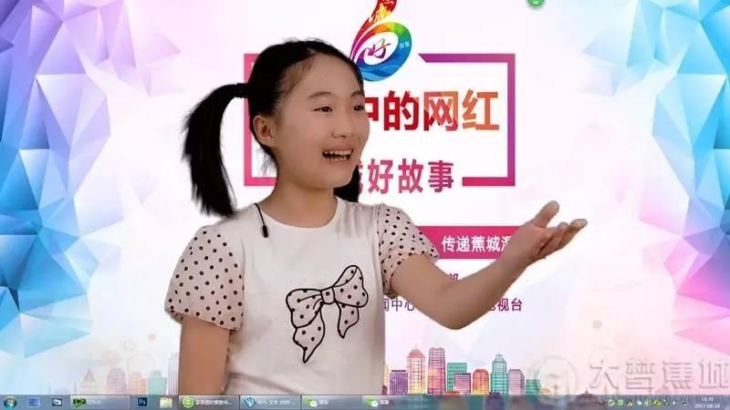 火了!蕉城11岁网红少女陈梓源,主持界的一颗新星